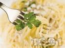 Рецепта Лесни спагети с магданоз и сушени чушки